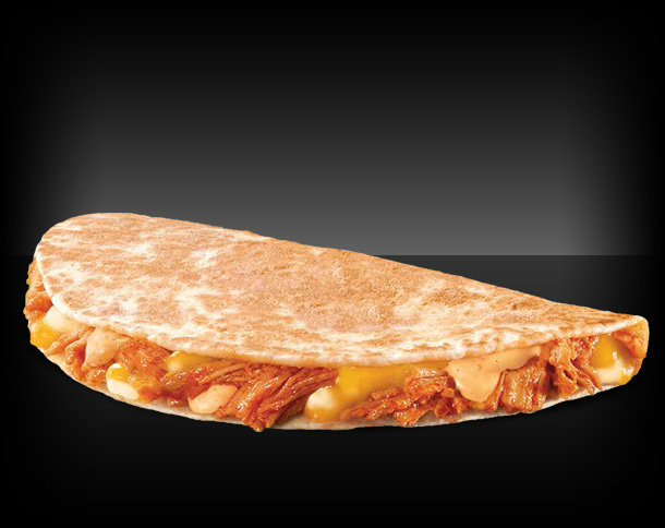 shredded-chicken-mini-quesadilla